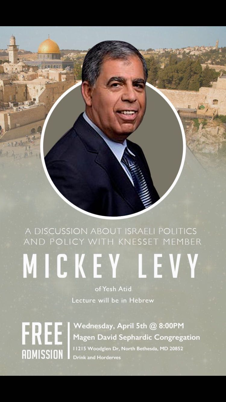 Forum on this topic: Abby Earl, micky-levy/
