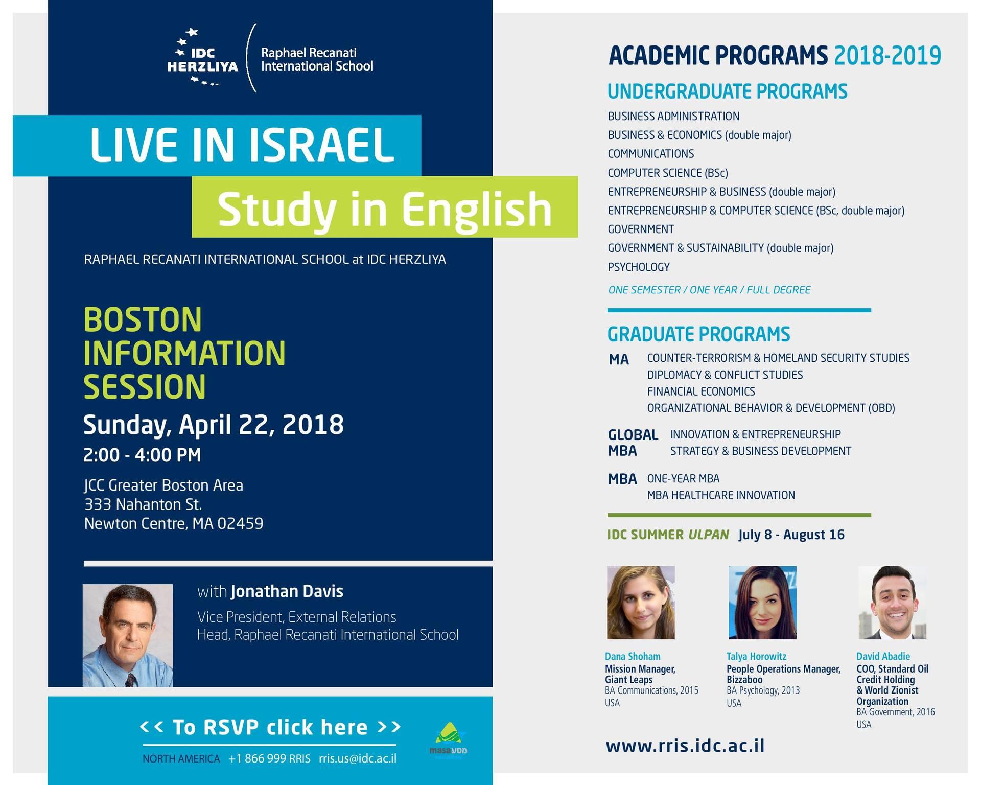 IDC Herzliya Info Session   Israeli American Council