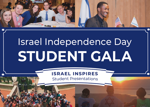 Independence Day Student Gala Israeli American Council