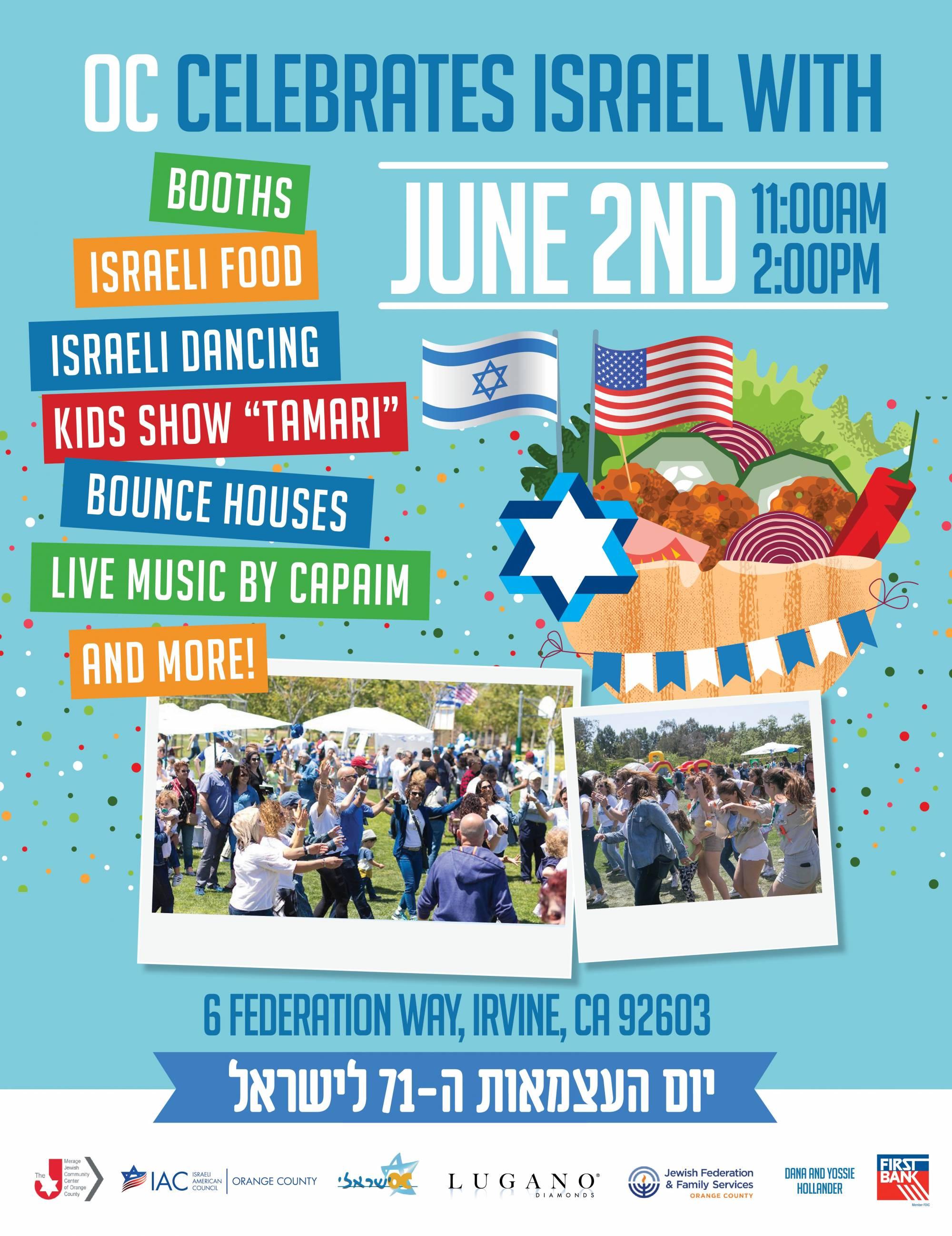 Community Events Calendar   Israeli American Council