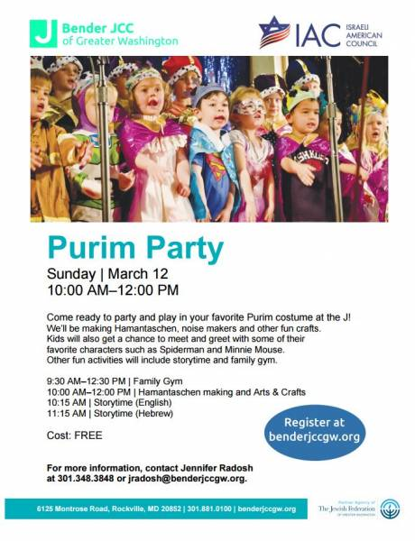 purim party israeli american council