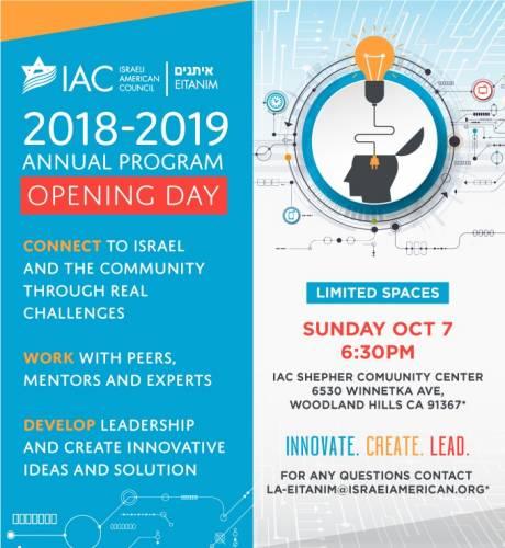 eitanim los angeles opening day israeli american council